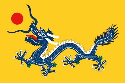 Download free dragon china icon