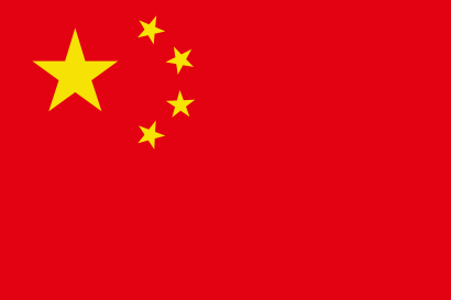 Download free flag china country icon
